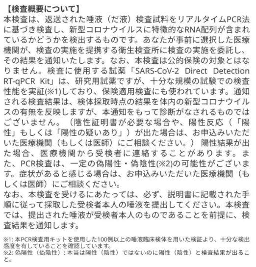 f:id:toranosuke_blog:20210930134925j:plain