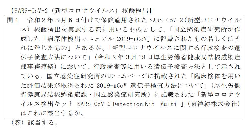 f:id:toranosuke_blog:20211001112630p:plain