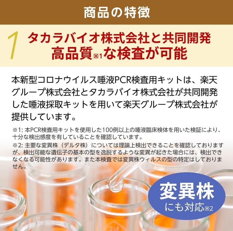 f:id:toranosuke_blog:20211001172810j:plain:w300