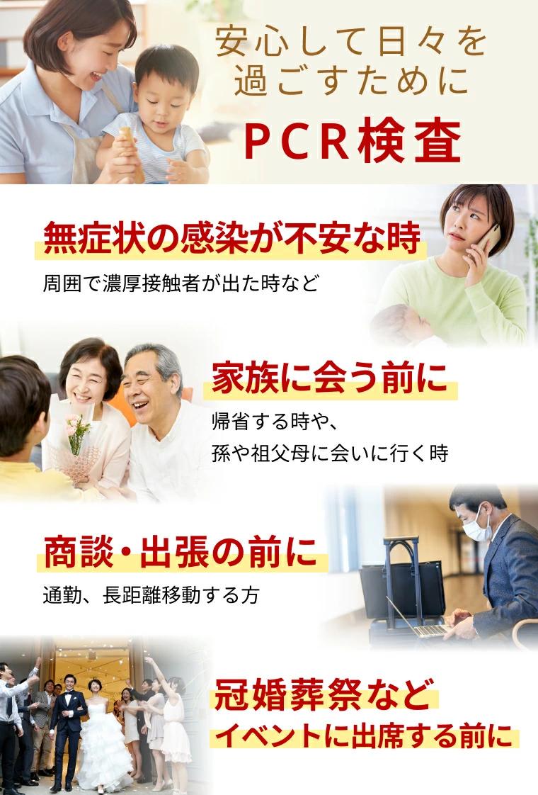 f:id:toranosuke_blog:20211001174156p:plain:w300