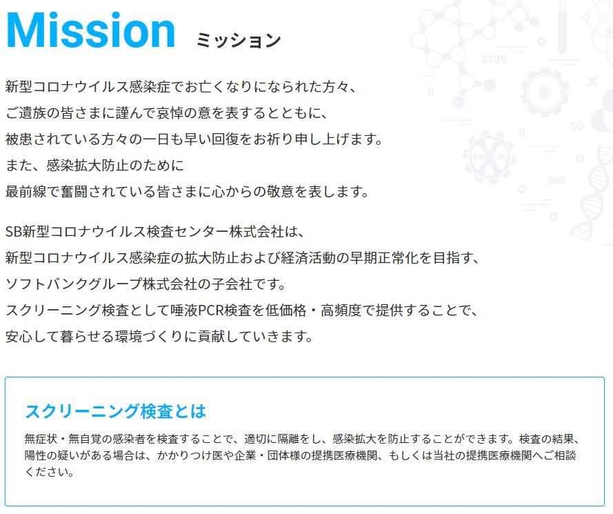 f:id:toranosuke_blog:20211001174216j:plain:w500