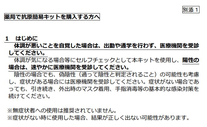 f:id:toranosuke_blog:20211002184147p:plain