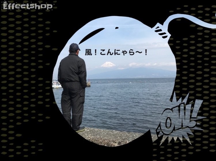 f:id:torappi_kayak2016:20170313103121j:plain