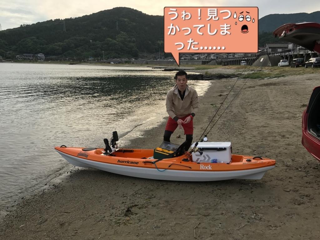 f:id:torappi_kayak2016:20170619100723j:plain
