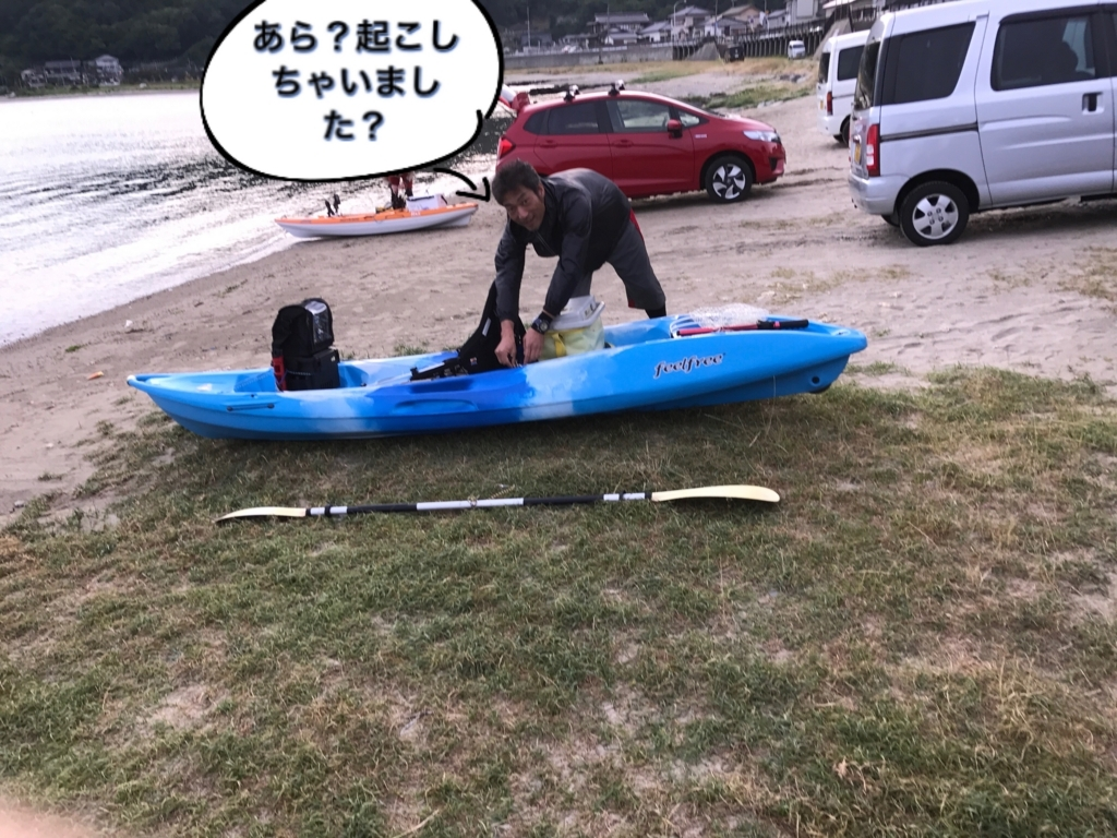 f:id:torappi_kayak2016:20170619100854j:plain