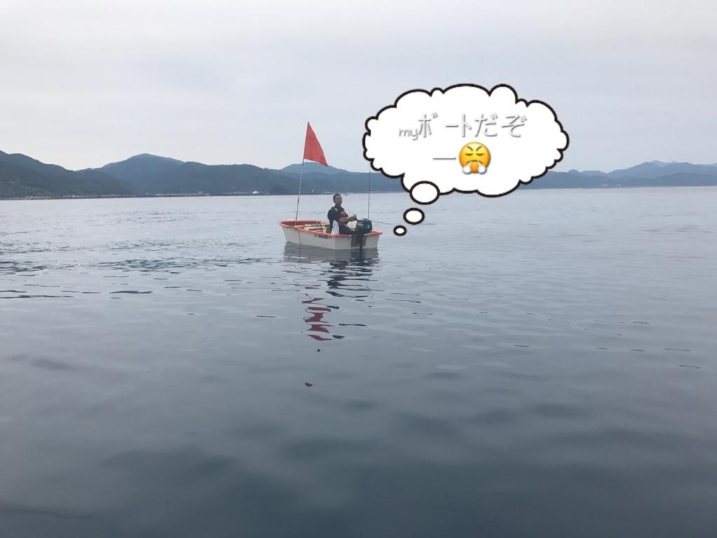 f:id:torappi_kayak2016:20170619103333j:plain
