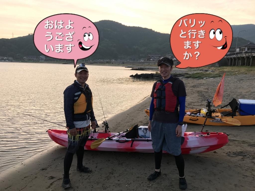 f:id:torappi_kayak2016:20170625163806j:plain