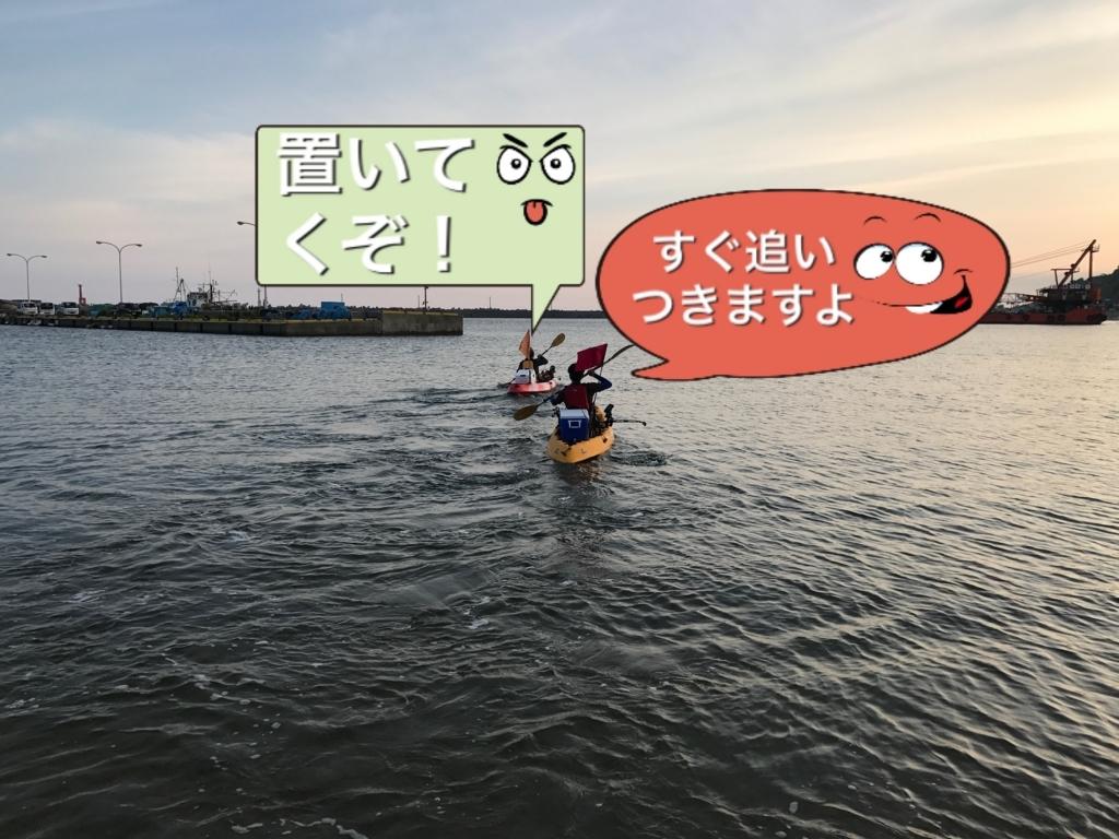 f:id:torappi_kayak2016:20170625164726j:plain