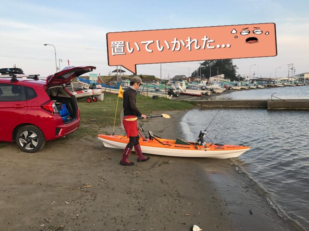 f:id:torappi_kayak2016:20170625164827j:plain
