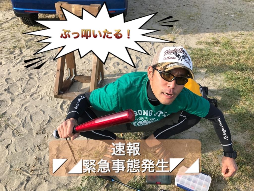 f:id:torappi_kayak2016:20170625165230j:plain