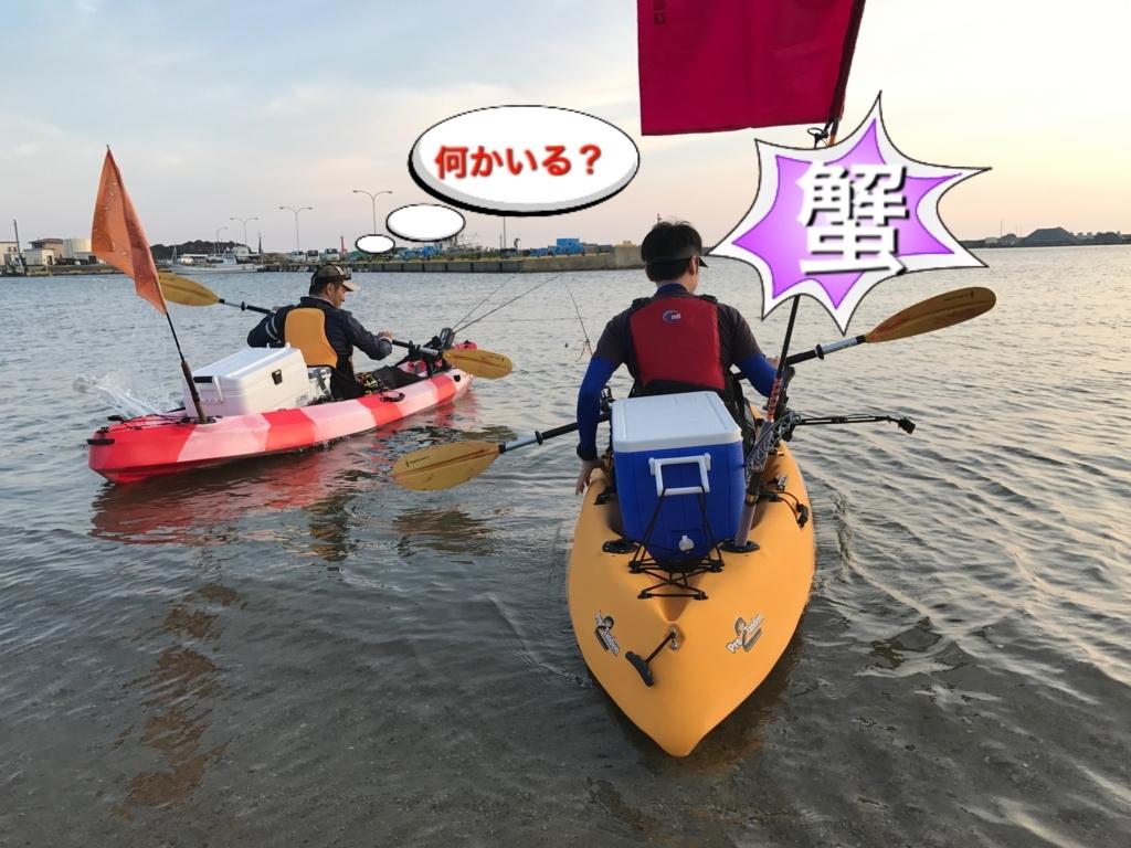 f:id:torappi_kayak2016:20170625165441j:plain