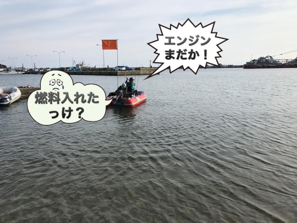 f:id:torappi_kayak2016:20170625171003j:plain