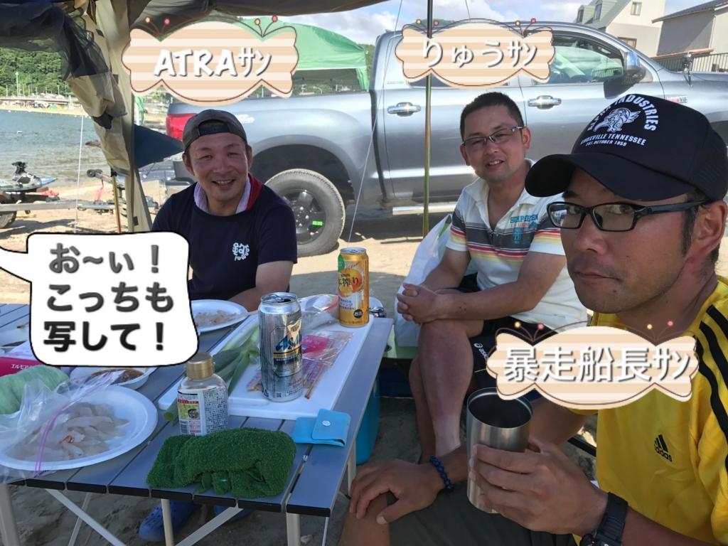 f:id:torappi_kayak2016:20170815192821j:plain