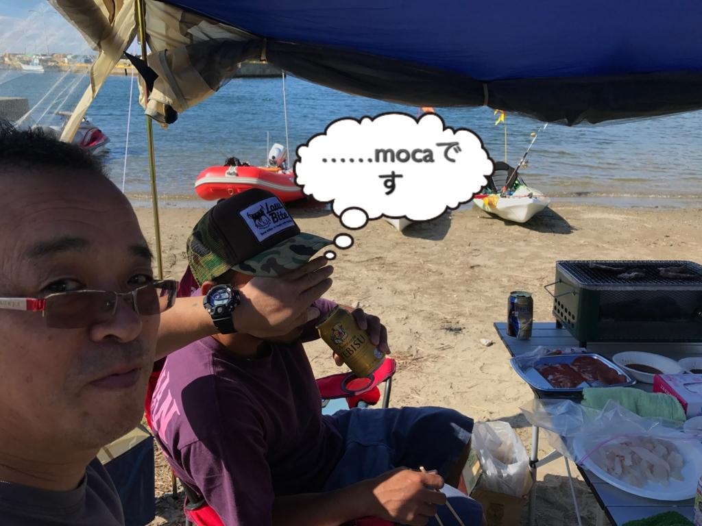 f:id:torappi_kayak2016:20170815192847j:plain