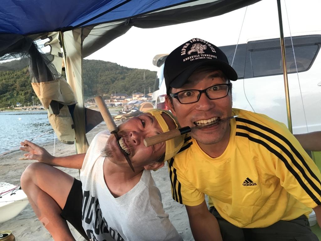 f:id:torappi_kayak2016:20170815193724j:plain