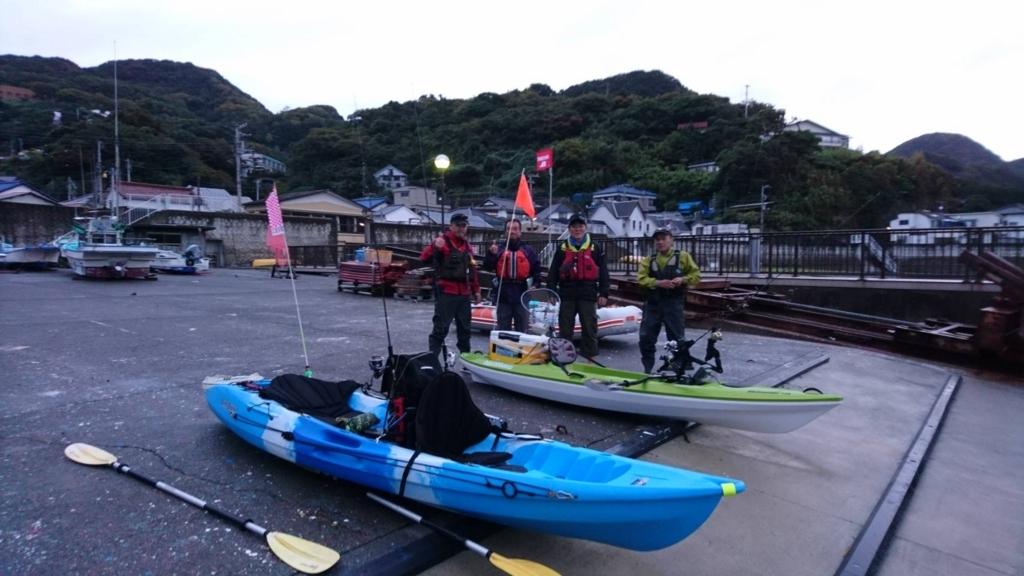 f:id:torappi_kayak2016:20170925215958j:plain