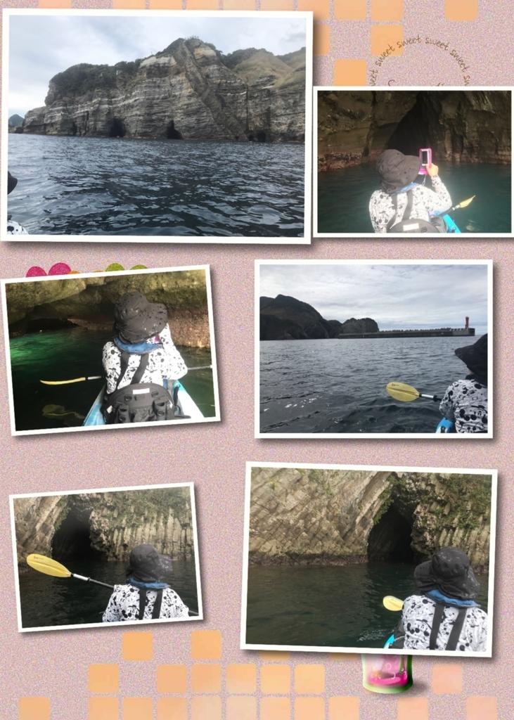 f:id:torappi_kayak2016:20170926083009j:plain