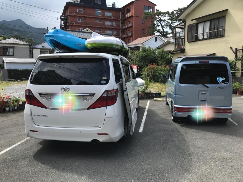 f:id:torappi_kayak2016:20170926091249j:plain