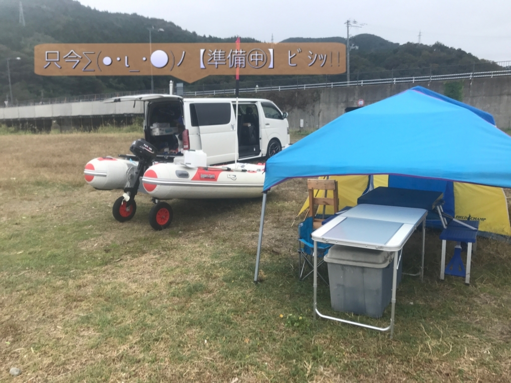 f:id:torappi_kayak2016:20171009204905j:plain