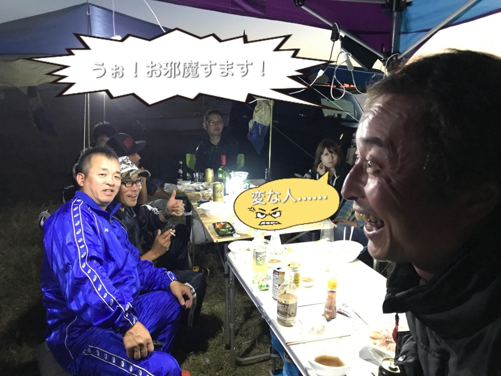 f:id:torappi_kayak2016:20171009213623j:plain