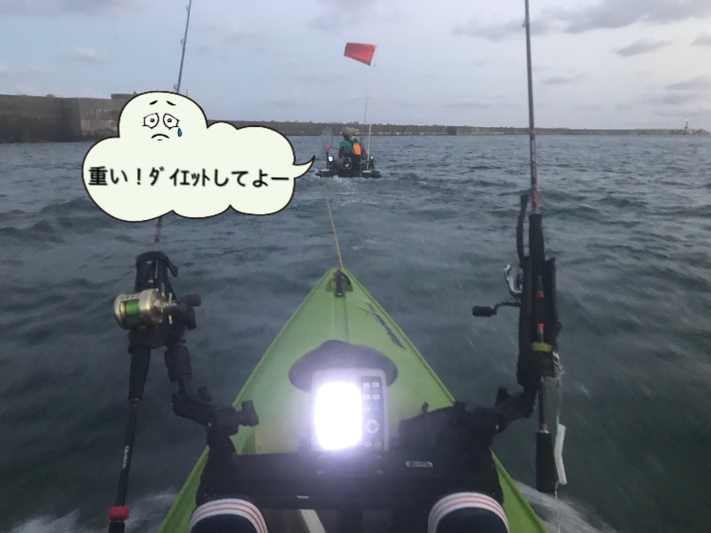 f:id:torappi_kayak2016:20180925135321j:plain