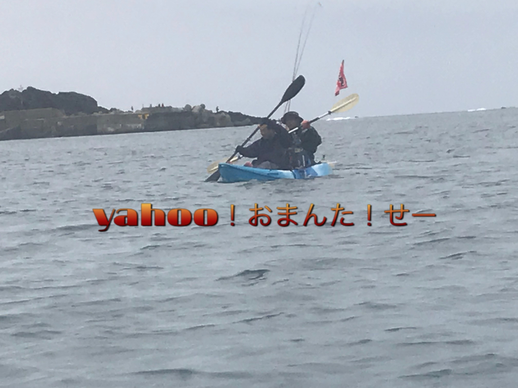 f:id:torappi_kayak2016:20180925143112j:plain