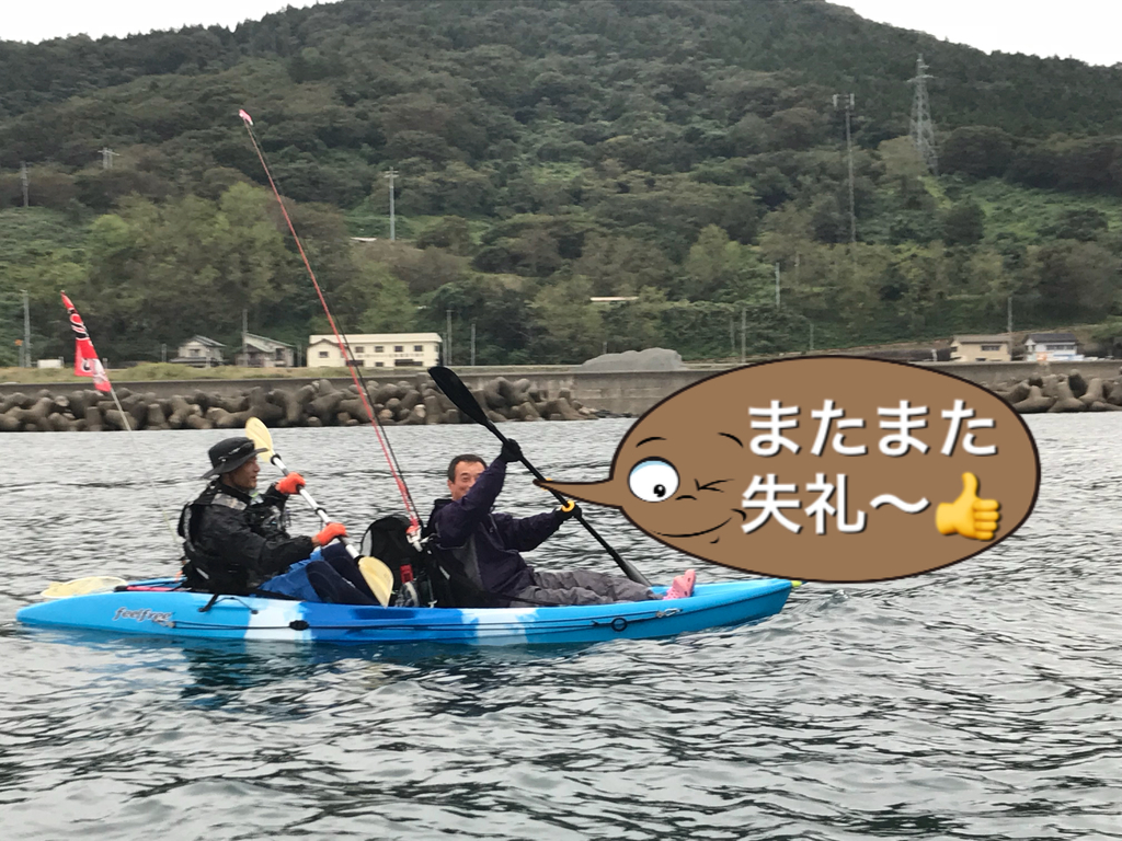 f:id:torappi_kayak2016:20180925143322j:plain