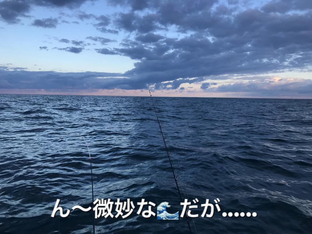 f:id:torappi_kayak2016:20181015064621j:plain