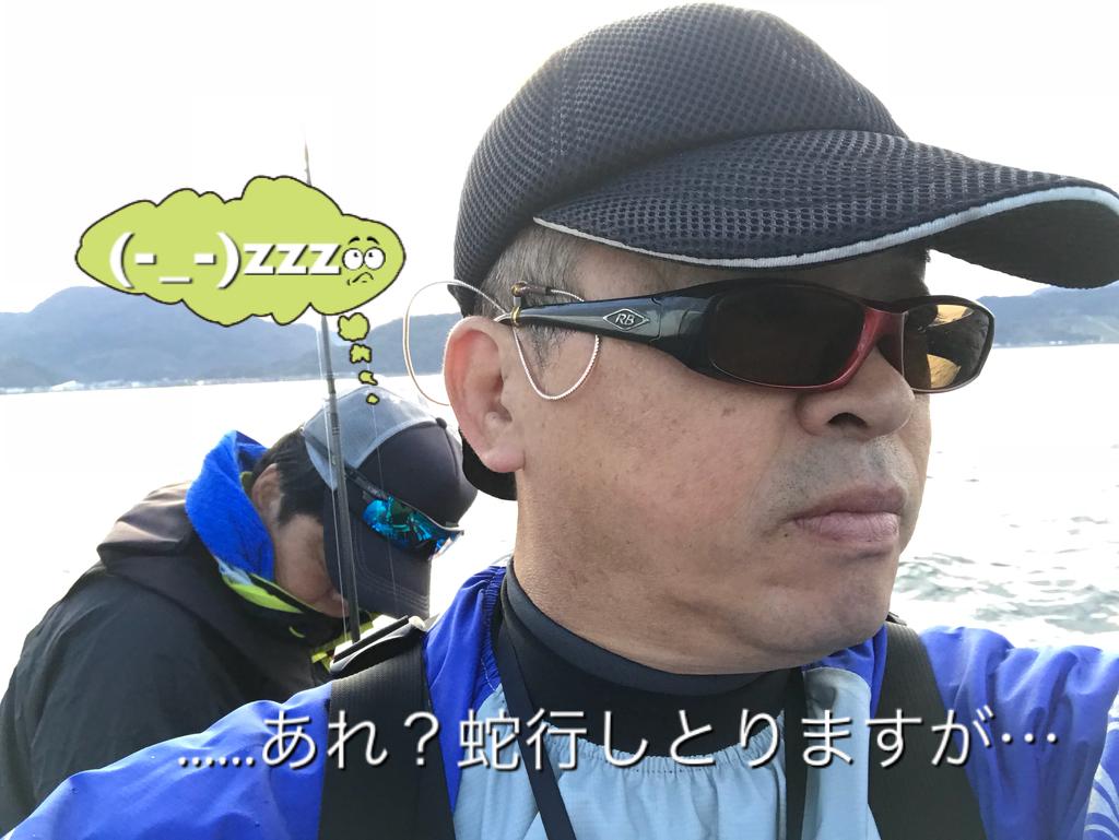 f:id:torappi_kayak2016:20181015064721j:plain