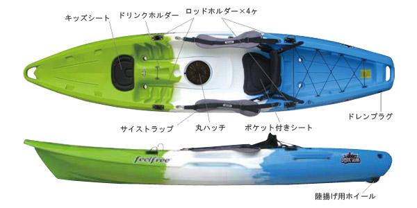 f:id:torappi_kayak2016:20200901064827j:plain