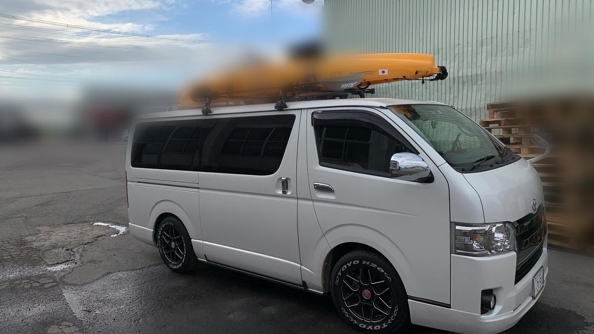 f:id:torappi_kayak2016:20200924025702j:plain