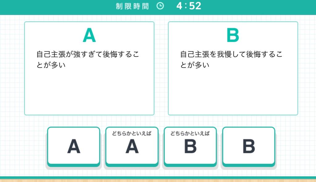 f:id:toraraka:20170316210850p:plain