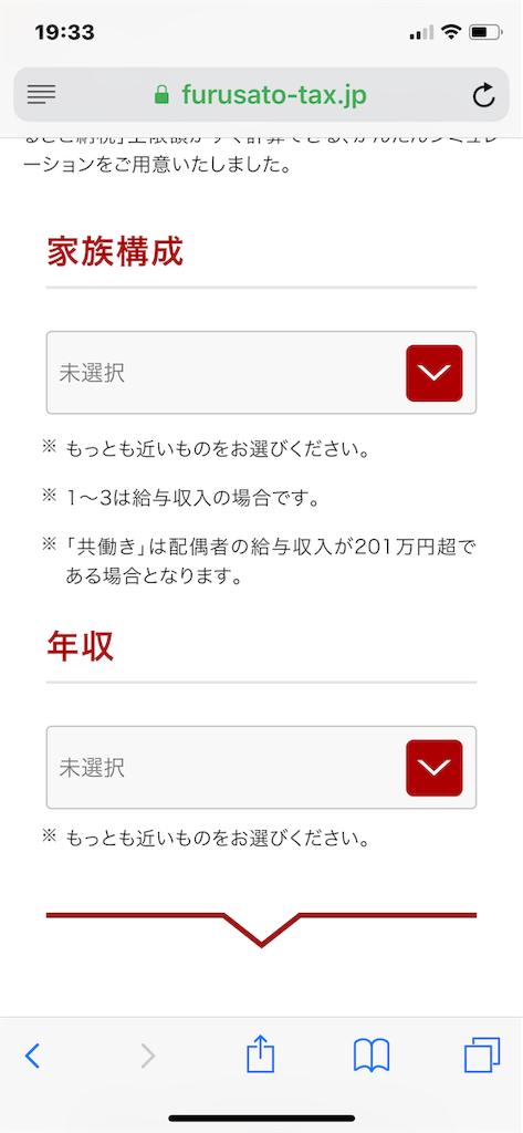 f:id:torasukeblog:20190130193418p:image