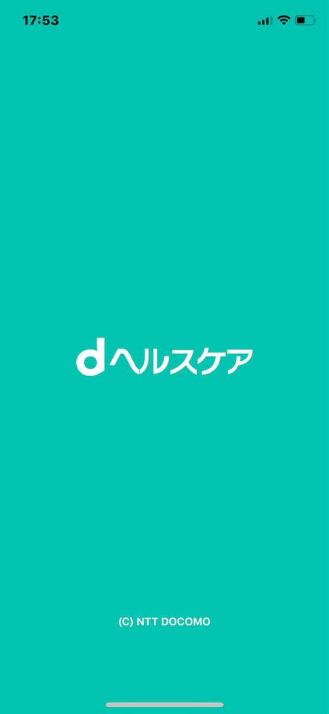 f:id:torasukeblog:20190202175307p:image