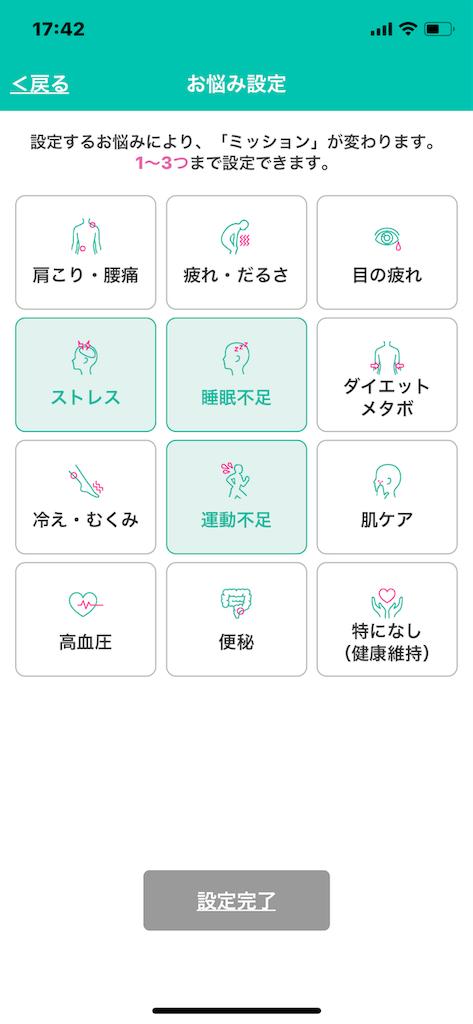 f:id:torasukeblog:20190202175613p:image
