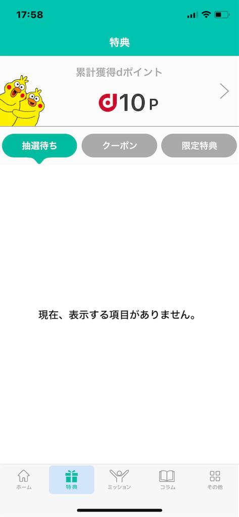 f:id:torasukeblog:20190202175909p:image
