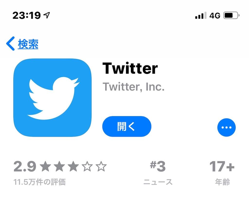f:id:torasukeblog:20190221231917j:image