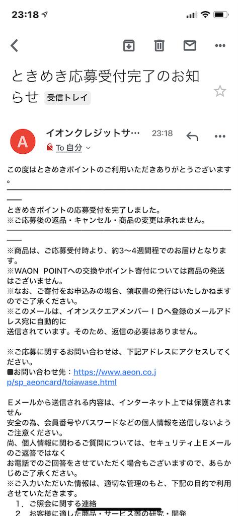 f:id:torasukeblog:20190306234343p:image