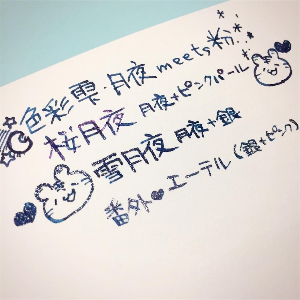f:id:torata_nu:20170907112008j:plain