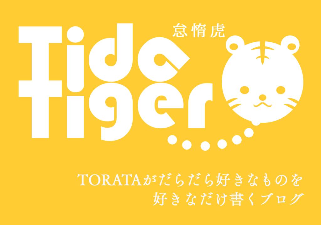 f:id:torata_nu:20180908210543p:plain