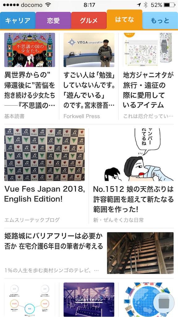 姫路城にバリアフリーを
