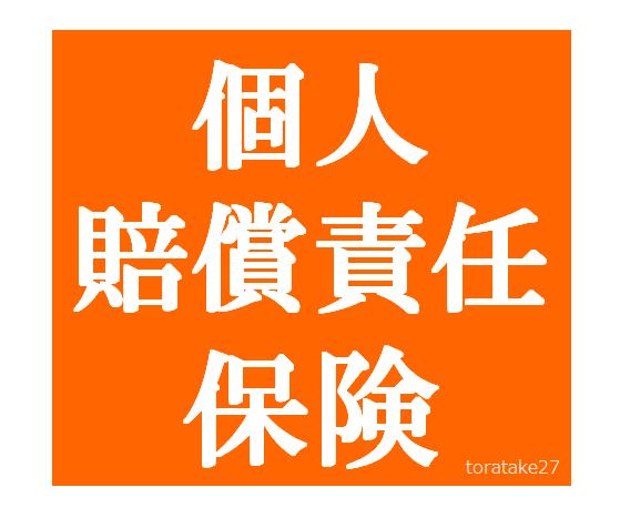 f:id:toratake27:20170220184112p:plain