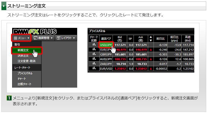 f:id:toratora00021:20170326045036p:plain
