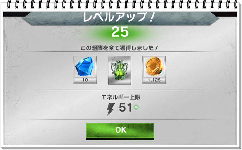 f:id:toratora0310:20160816101733j:plain