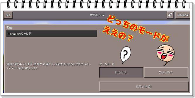 f:id:toratora0310:20160821194726j:plain
