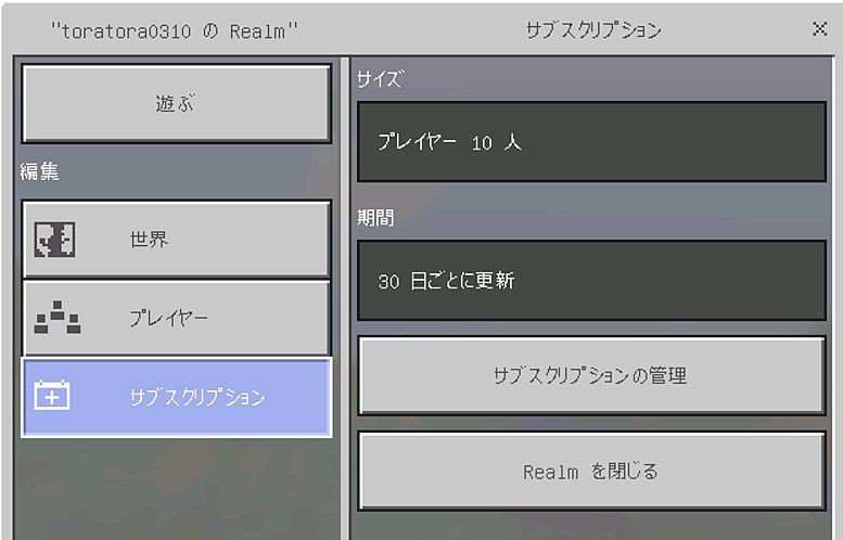f:id:toratora0310:20160826195108j:plain