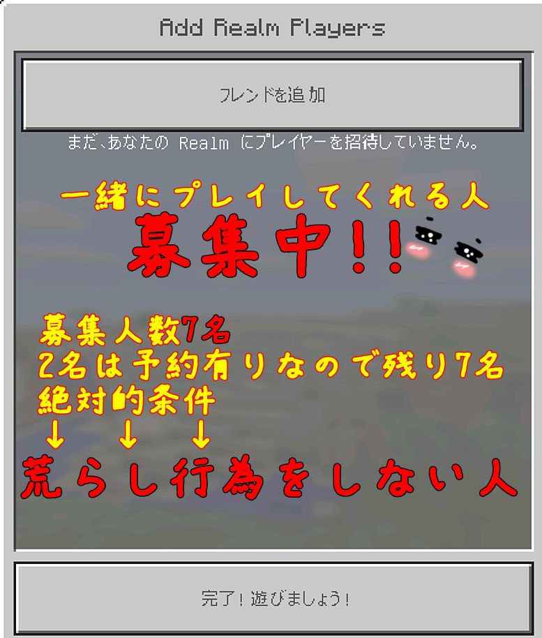 f:id:toratora0310:20160826201620j:plain