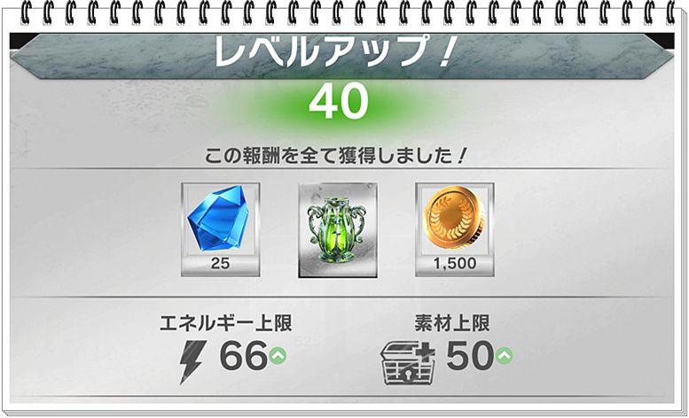 f:id:toratora0310:20160828155506j:plain