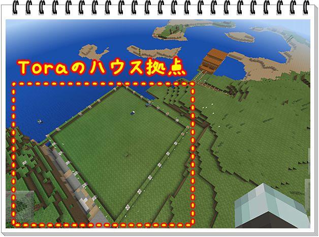 f:id:toratora0310:20160922234930j:plain