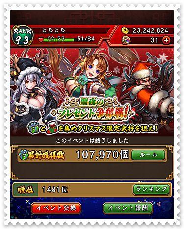 f:id:toratora0310:20170107221402j:plain